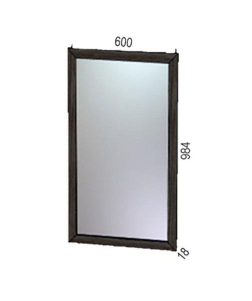 Мебель для прихожей Визит-5: Зеркало Визит-5 в Диван Плюс