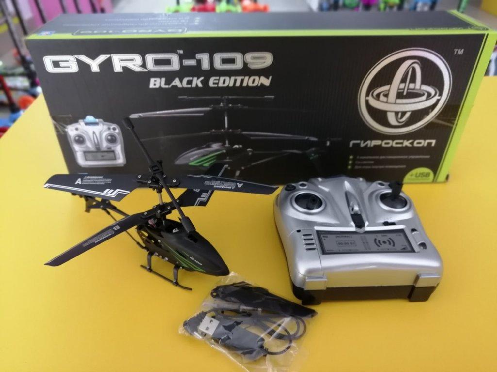 Вертолет с гироскопом 1toy GYRO-109 Black Edition в Игрушки Сити