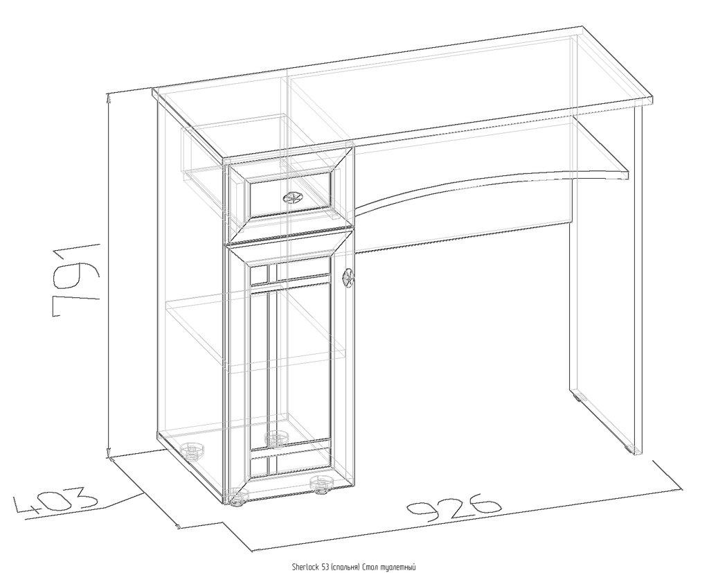 Туалетные столики и консоли: Стол туалетный Sherlock 53 в Стильная мебель