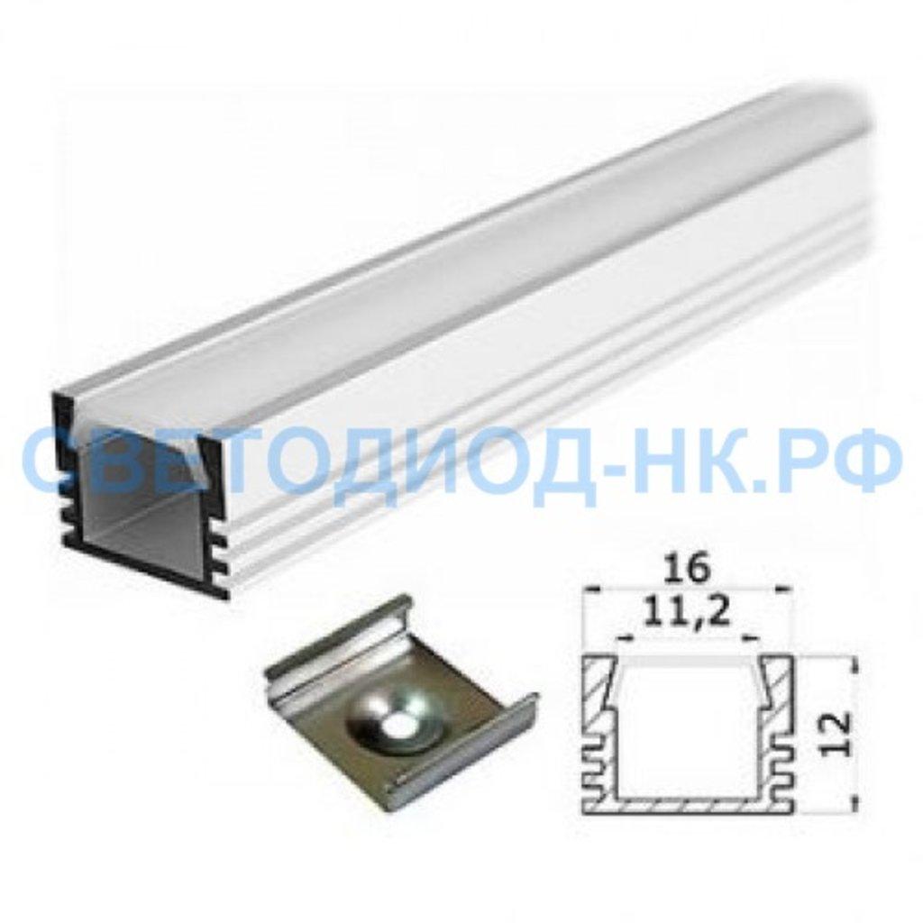 Алюминиевый профиль: Alu профиль SMARTBUY 2000*16*12mm (SBL-Al16x12) в СВЕТОВОД