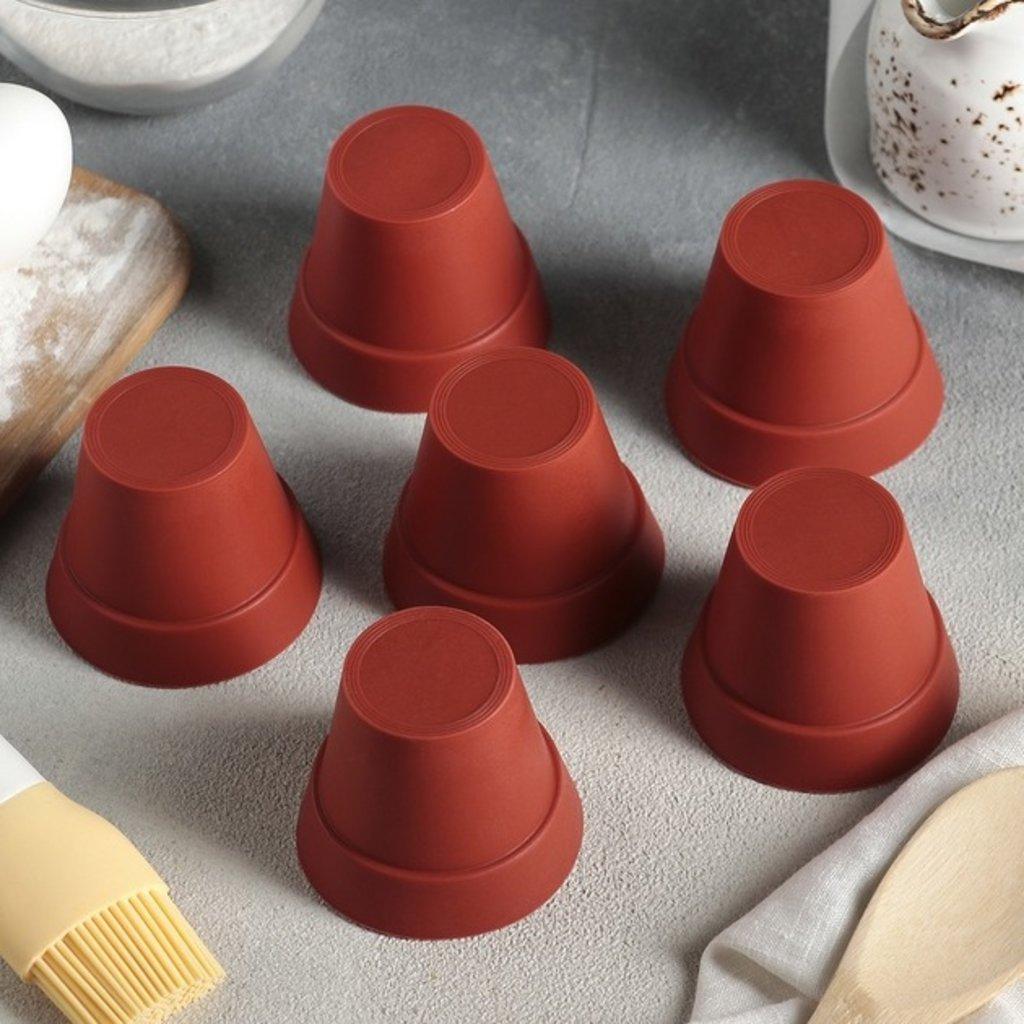 """Силиконовые формы для льда, шоколада и мармелада: Набор форм для выпечки """"Цветочные горшочки"""", 6 шт в ТортExpress"""
