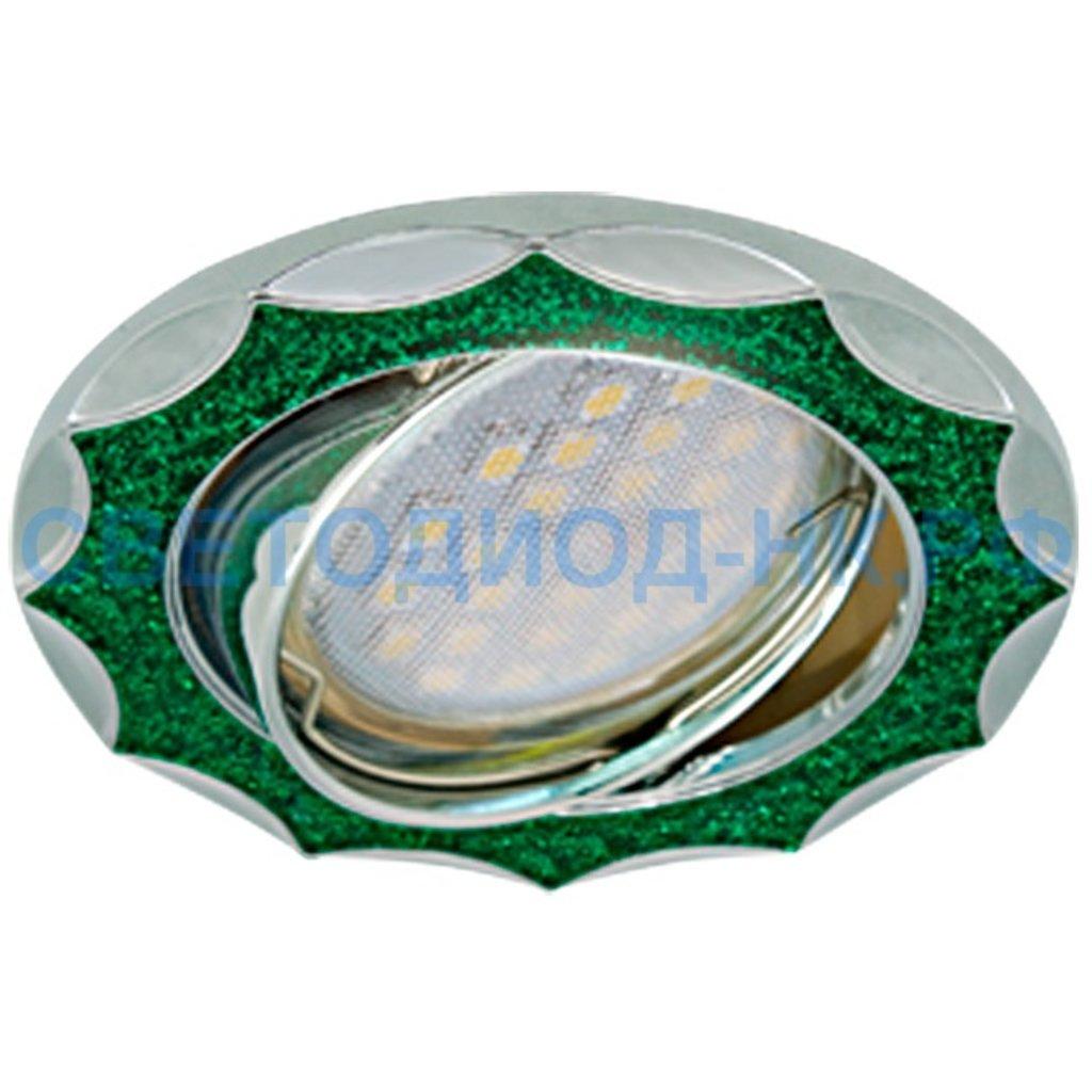 Светильники GU5.3(MR16), MR11: Ecola DL36 MR16 GU5.3 св-к литой поворот.Звезда под стекл. Изумрудный блеск/Хром 22x84 FG1613EFY в СВЕТОВОД