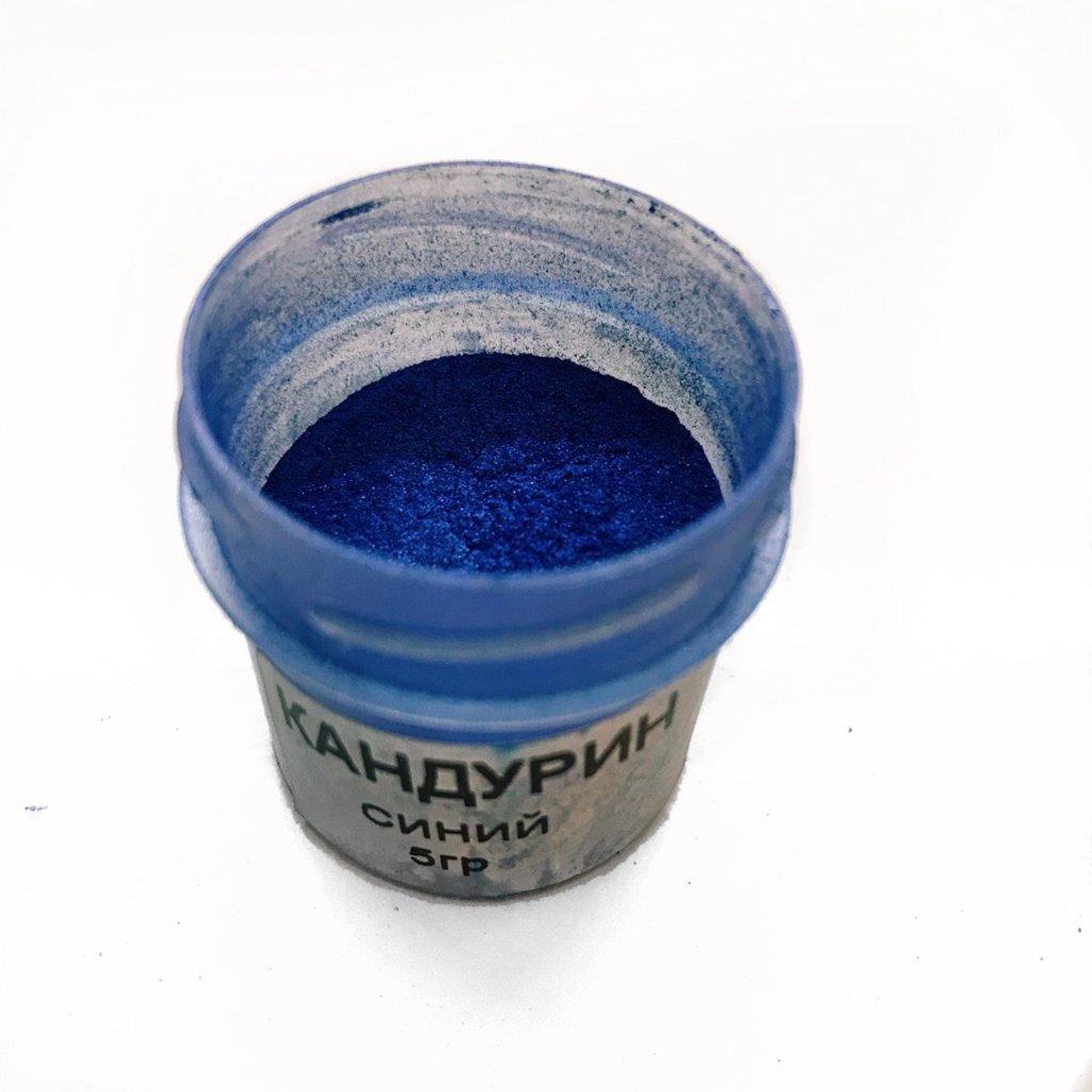 Кандурин: Краситель сухой синий 5гр в ТортExpress