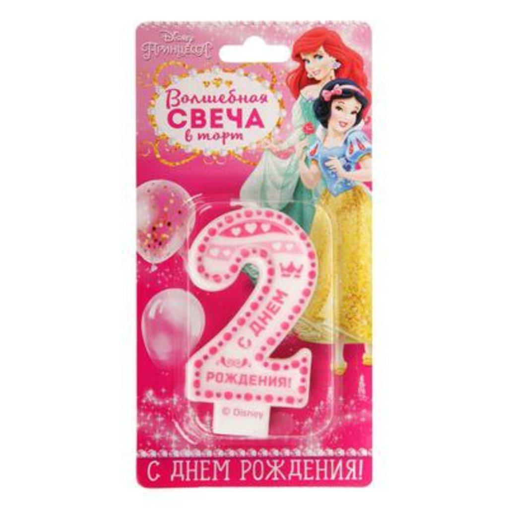 """Свечи: Свеча цифра 2 """"С Днем Рождения"""" Принцессы в ТортExpress"""