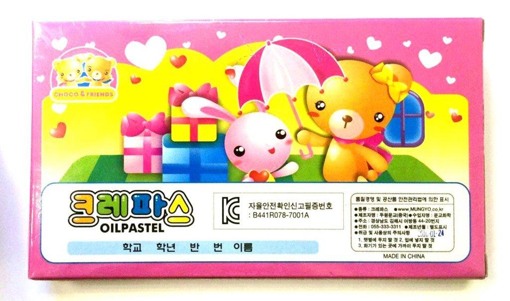 Пастель: Пастель масляная шестигранная MUNGYO Корея 12 цветов (розовая упаковка) в Шедевр, художественный салон