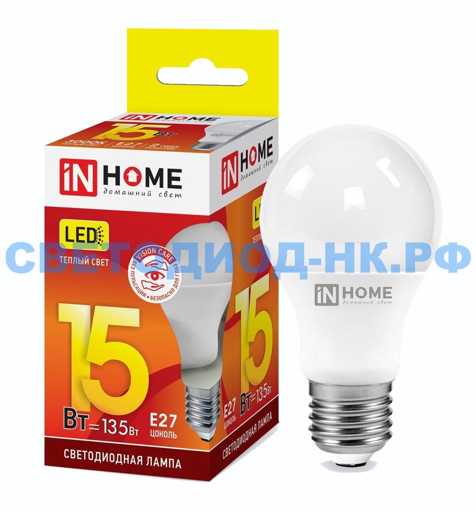 Цоколь Е27: Светодиодная лампа LED-A60-VC 15Вт 230В Е27 3000К 1350Лм IN HOME в СВЕТОВОД