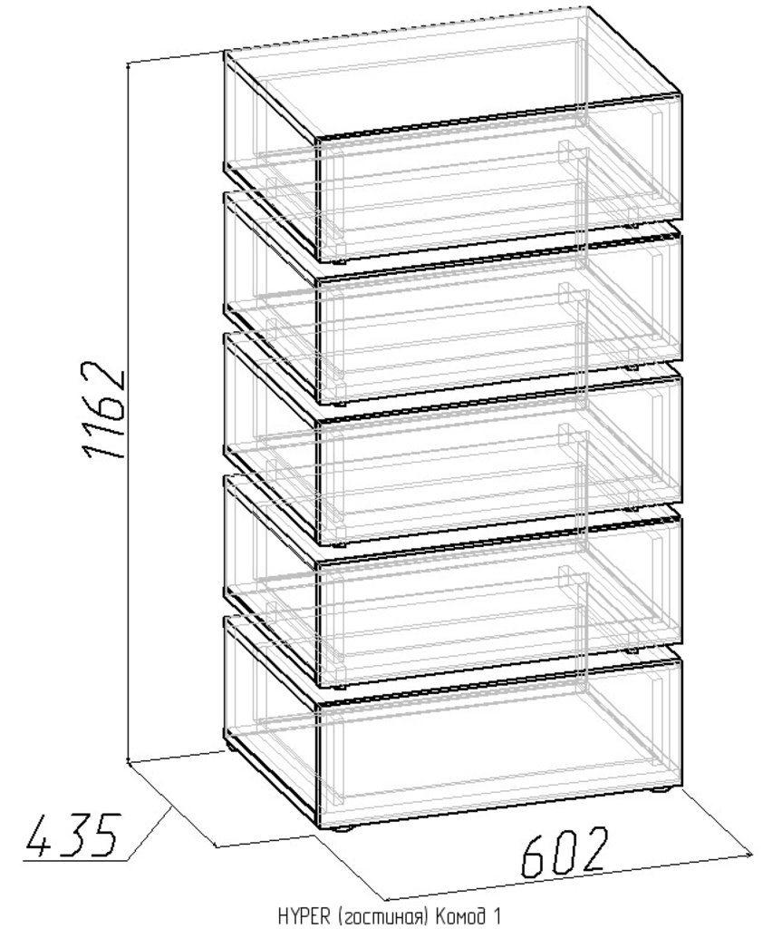 Комоды для дома: Комод 1 Hyper в Стильная мебель
