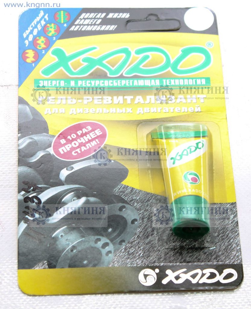Гель-ревитализант: Гель-ревитализант XADO для дизельных двигателей 9мл в Волга
