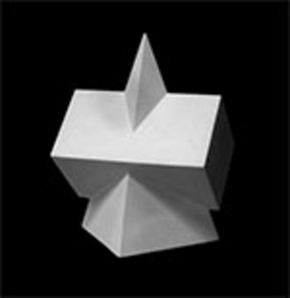 Гипсы: Сечение  параллелепипеда в пирамиде, гипс в Шедевр, художественный салон