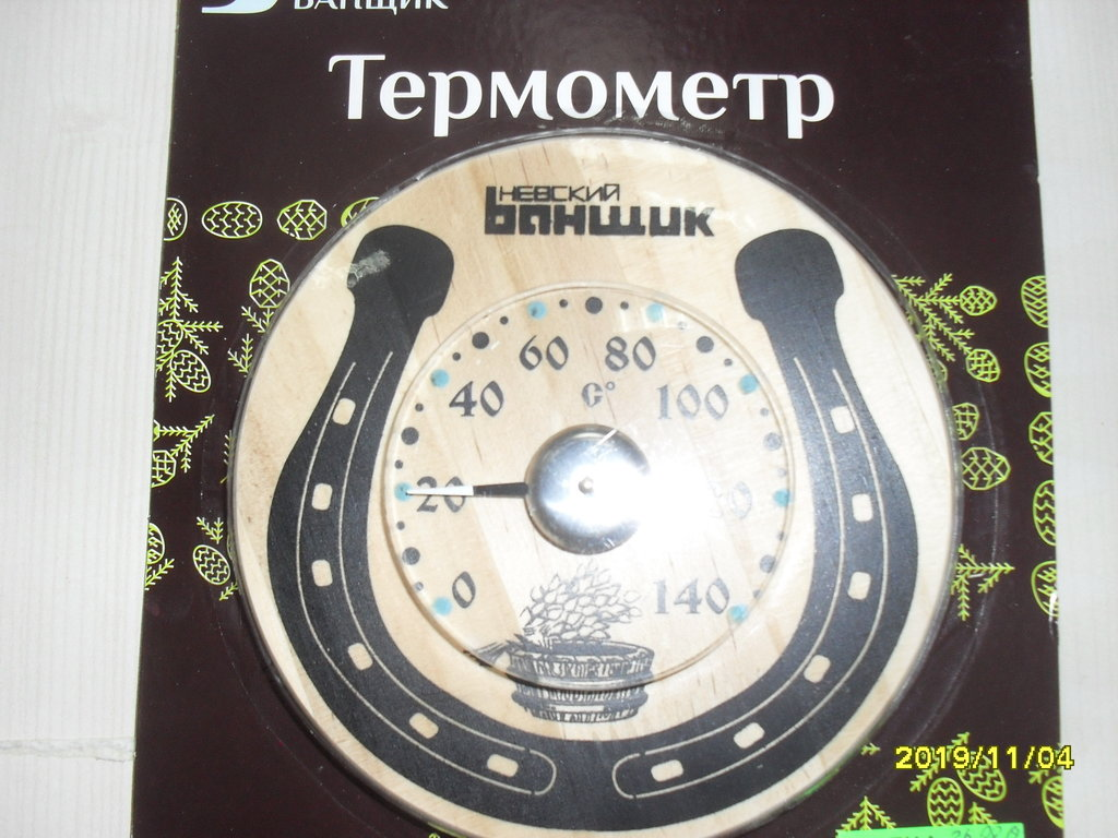 """термометры - гигрометры: термометр для парной """"подкова на счастье"""" в Погонаж"""