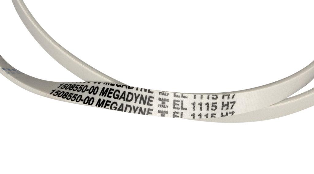 Ремни привода барабана: Ремень для стиральной машины 1115 H7 в АНС ПРОЕКТ, ООО, Сервисный центр