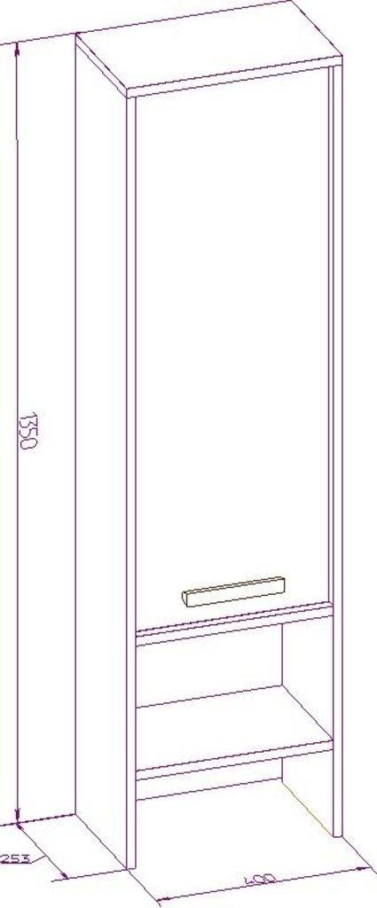 Детские шкафы и стеллажи: Шкаф-надстройка Nature 93 в Стильная мебель