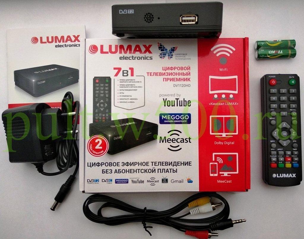 Цифровые  приставки, DVB-T2 Ресиверы: Цифровой приёмник ( пластик, БП внешний, 3.5 Jack, пульт-12см, поддержка Wi-Fi, GX3235S ) LUMAX DV1120HD в A-Центр Пульты ДУ