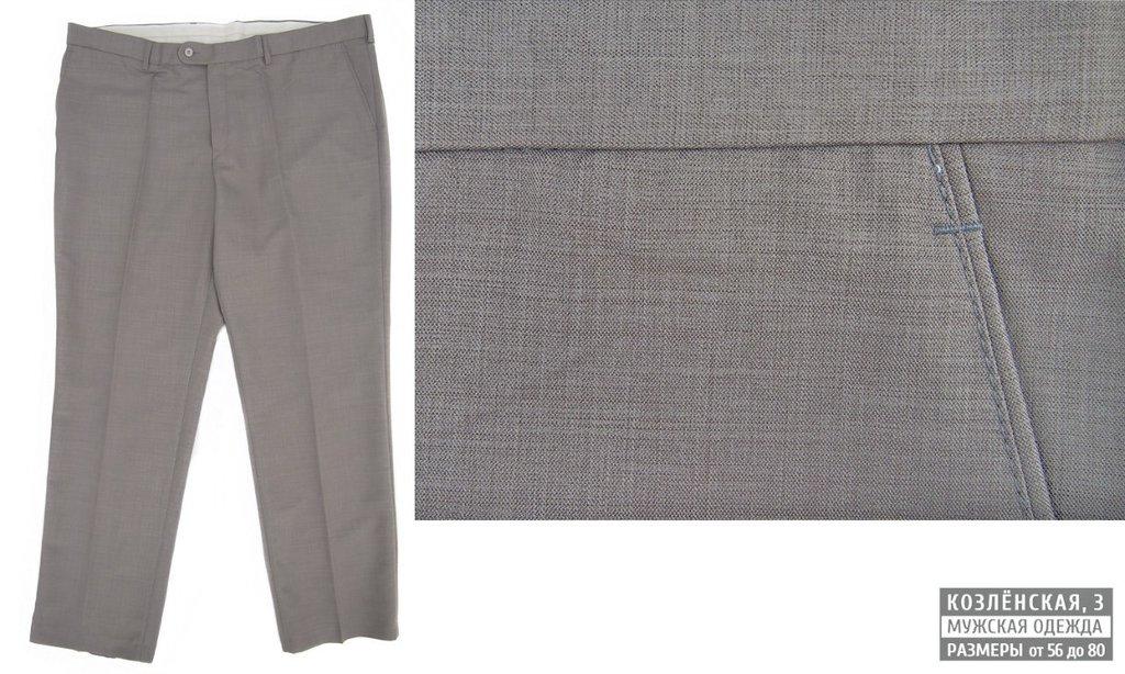 Классические брюки: Классические брюки прямого силуэта в Богатырь, мужская одежда больших размеров