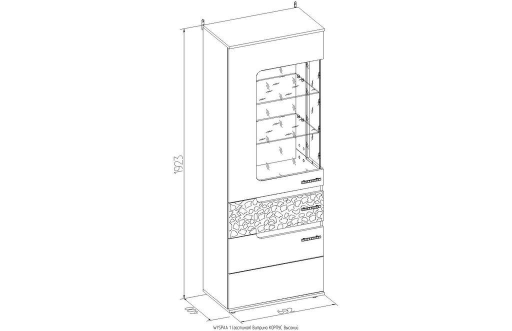Витрины для гостиных: Витрина высокая WYSPAA 1 в Стильная мебель
