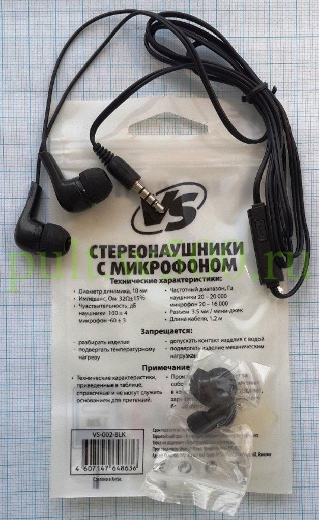 Наушники: Наушники внутриканальные с микрофоном черные ( VS-002 -BLK) в A-Центр Пульты ДУ