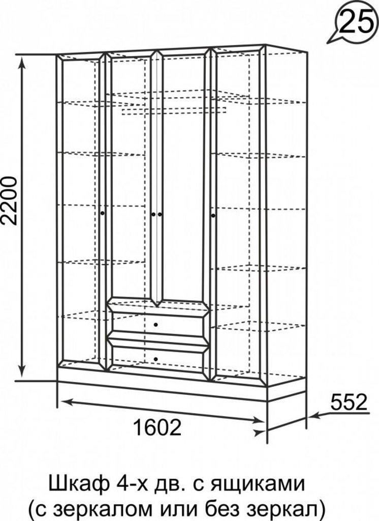 Шкафы для одежды и белья: Шкаф 4-х дв. с ящиком с зеркалом 25 Брайтон в Стильная мебель