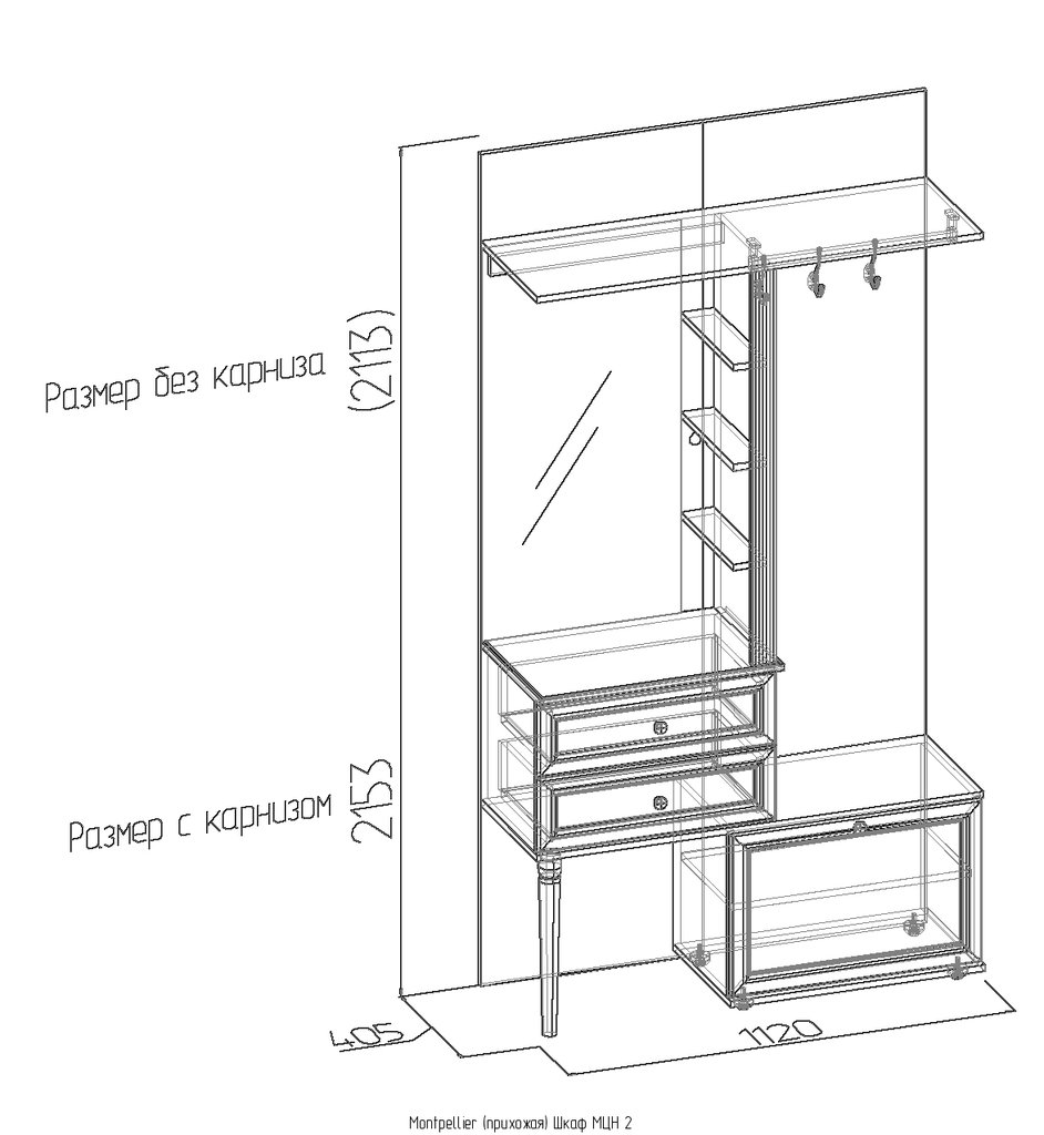 Шкафы для прихожих: Шкаф МЦН 2 Montpellier в Стильная мебель