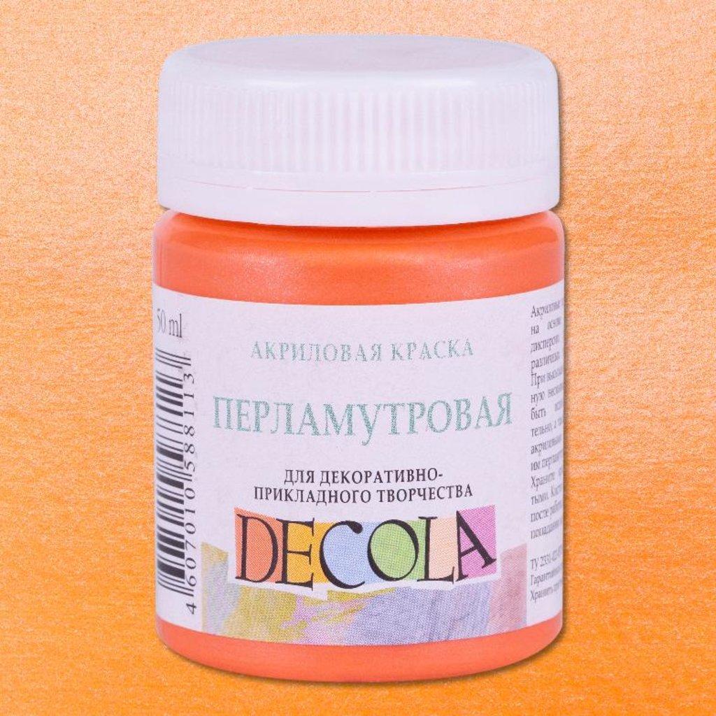 """перламутровая,флуоресцентная,интерферирующая: Краска акриловая перламутровая """"Decola""""  оранжевая 50мл в Шедевр, художественный салон"""