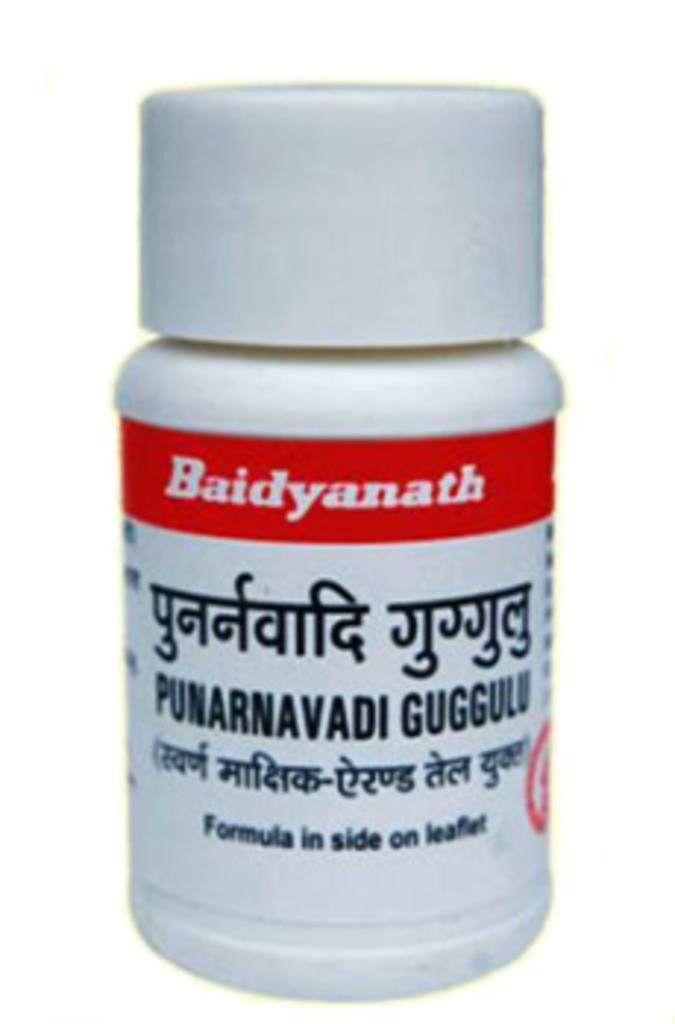 БАДы: Пунарнавади Гуггул (Punarnavadi Guggulu) в Шамбала, индийская лавка