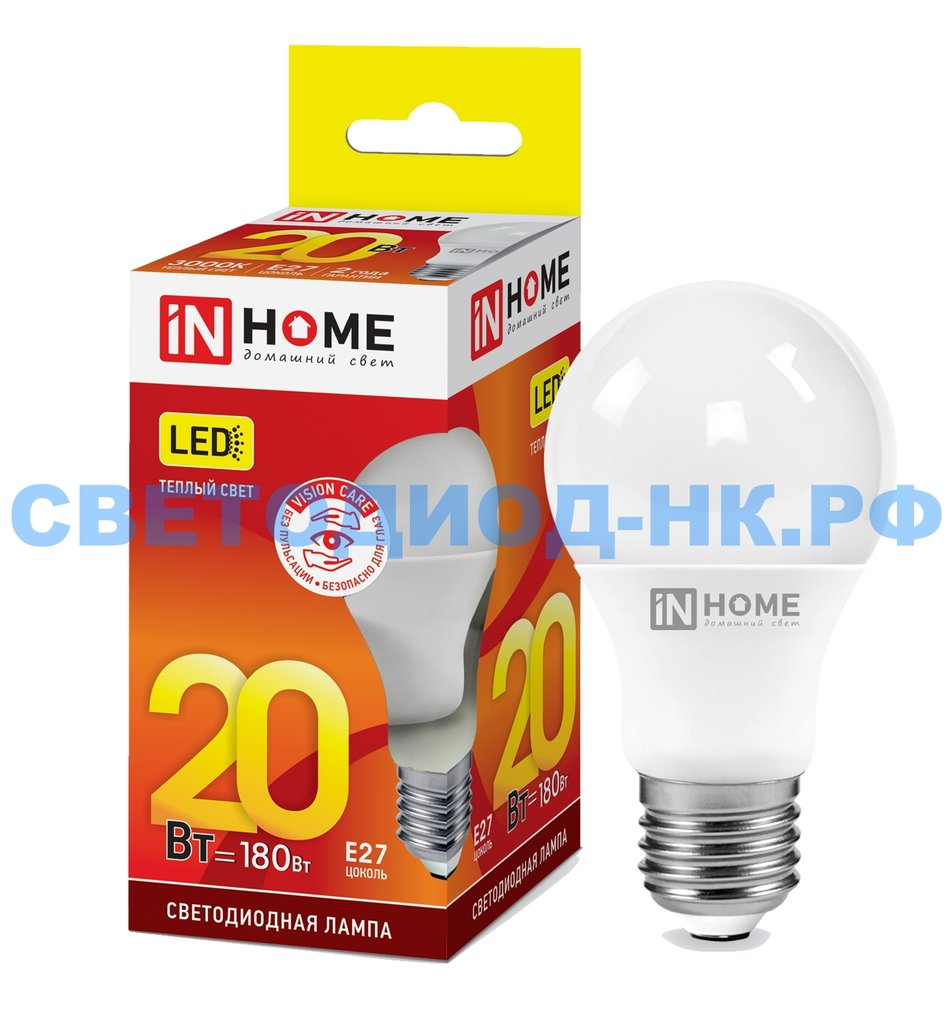 Цоколь Е27: Светодиодная лампа LED-A65-VC 20Вт 230В Е27 3000К 1800Лм IN HOME в СВЕТОВОД