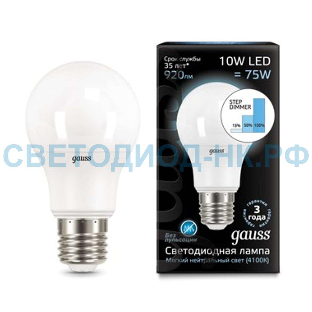 Диммируемые лампы: Светодиодная лампа Gauss LED A60 10W E27 4100K step dimmable в СВЕТОВОД