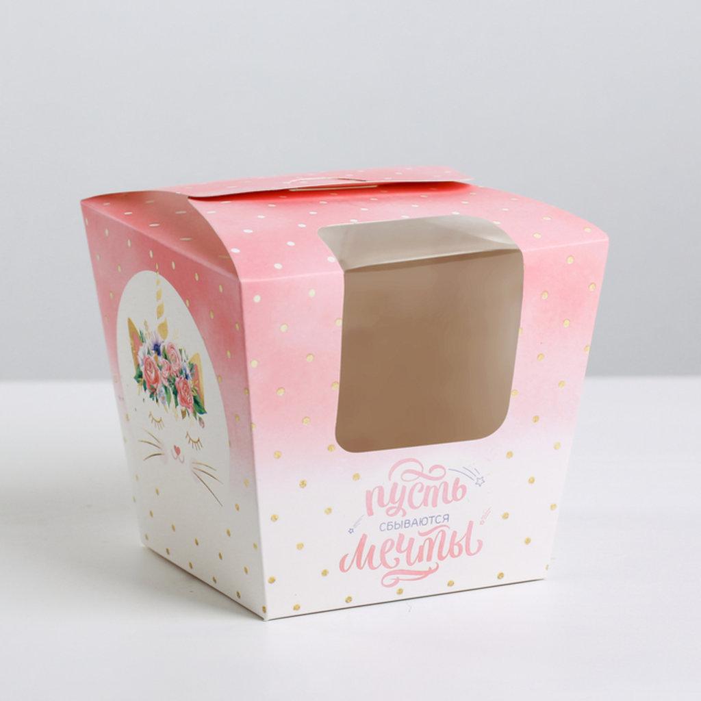 Коробки для кондитерских изделий: Коробка под конфеты «Пусть сбываются мечты», 13 × 11.5 × 13 см в ТортExpress