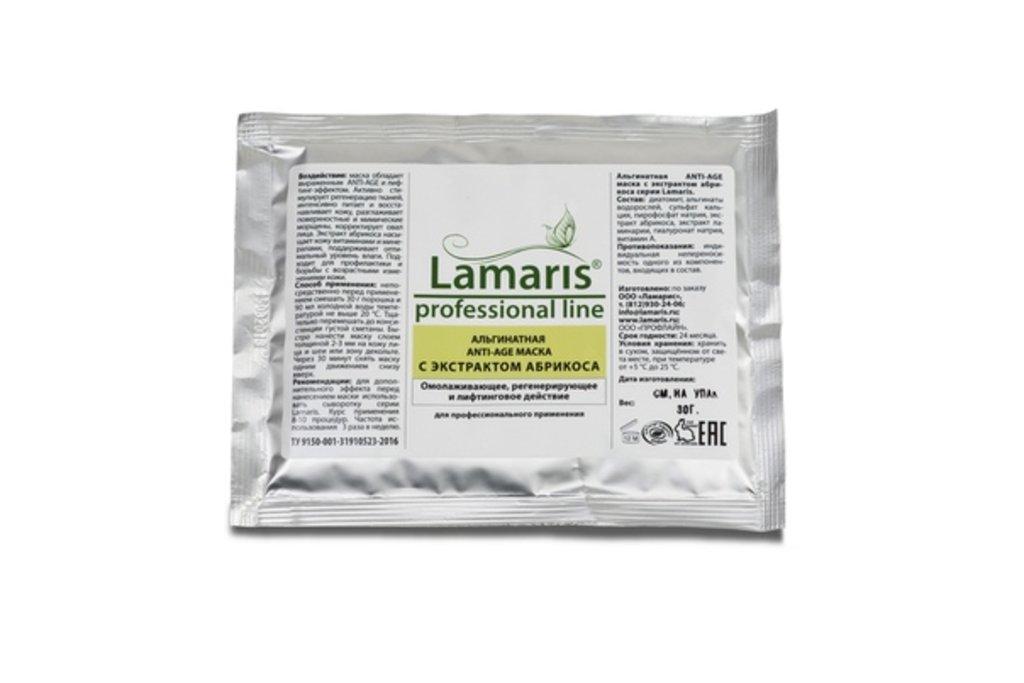 Альгинатные маски для лица Lamaris: Альгинатная ANTI-AGE  маска с экстрактом АБРИКОСА Lamaris в Профессиональная косметика LAMARIS в Тюмени