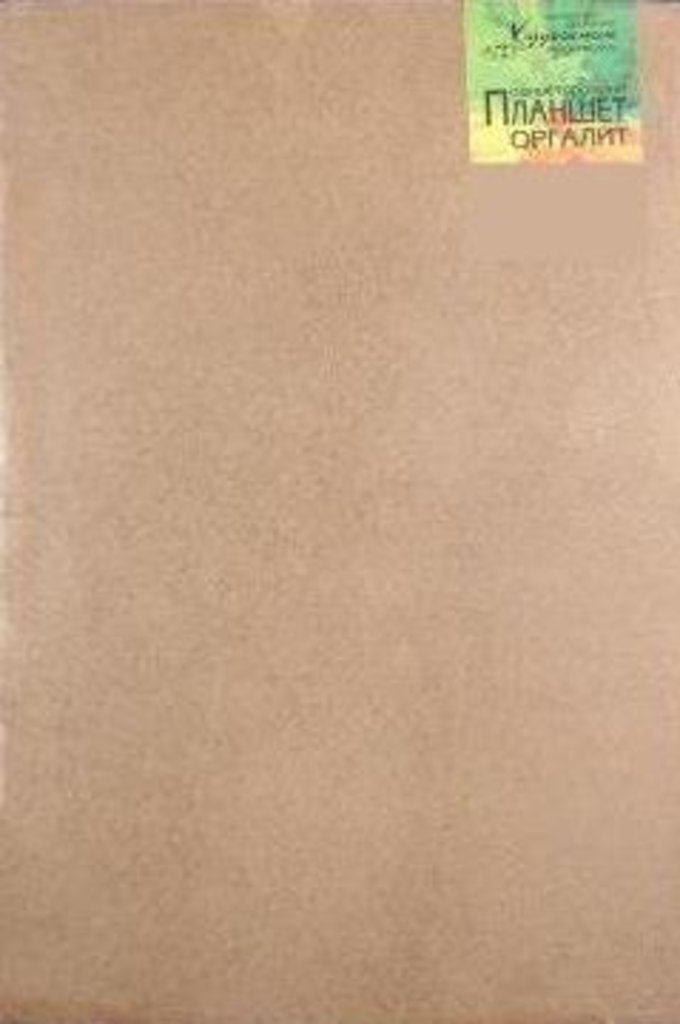Холсты, планшеты: Планшет оргалит 50х70 Н.Новгород в Шедевр, художественный салон