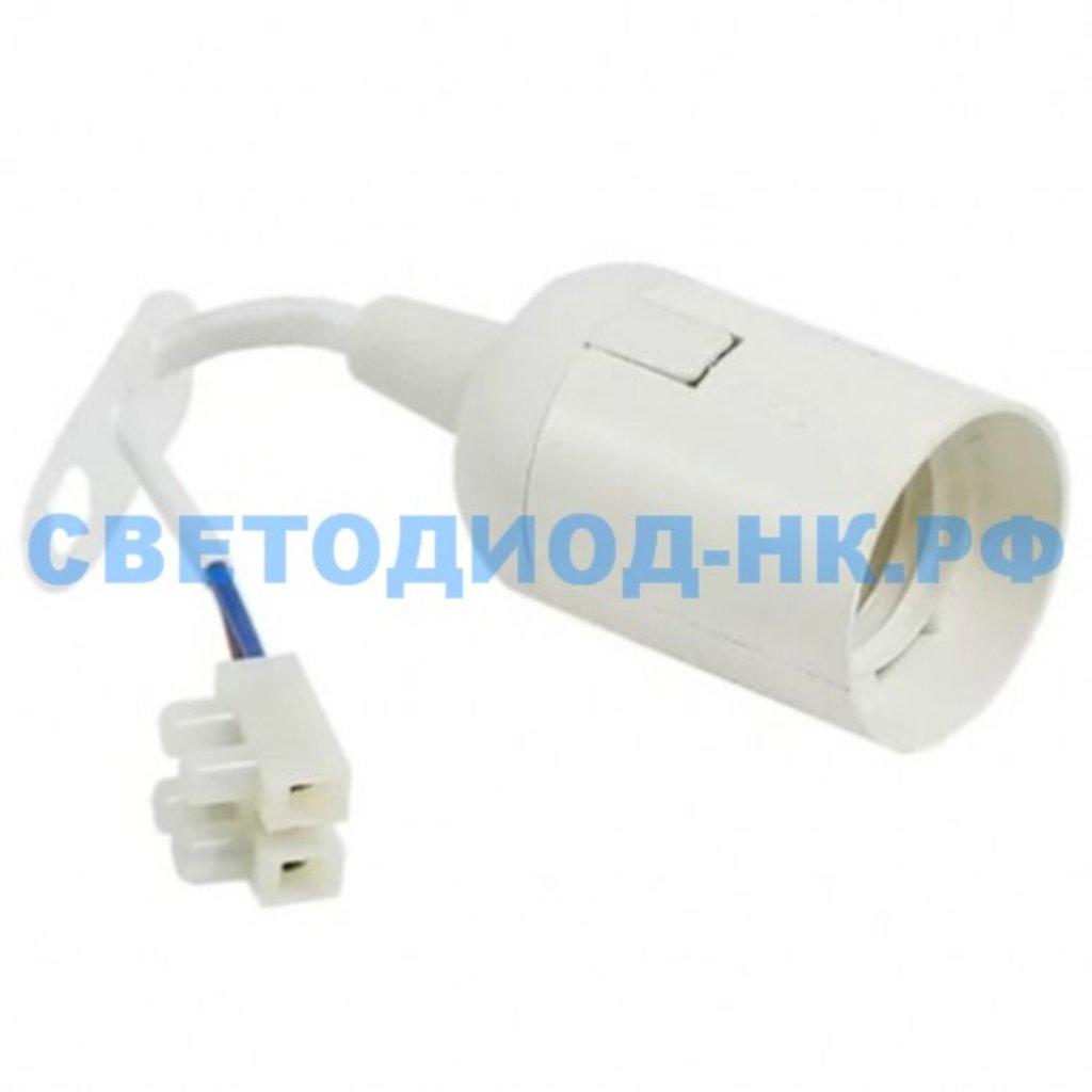 Патроны для ламп: Патрон УНИВЕРСАЛ Е27 подвесной термопластик с клеммной колодкой 4А 250В белый в СВЕТОВОД