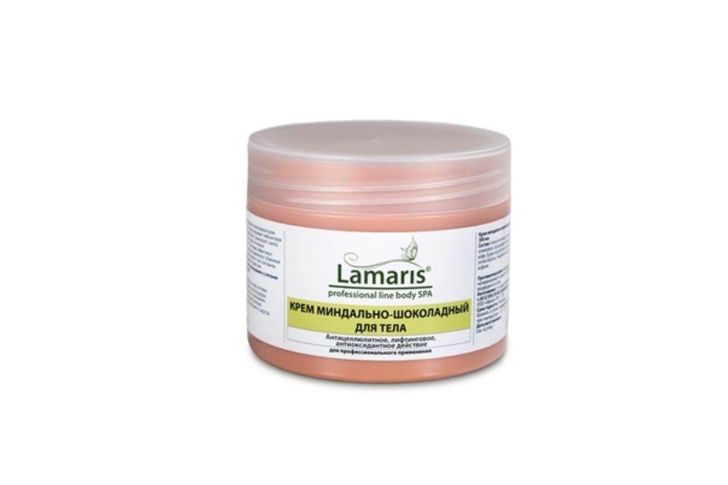 Кремы для тела Lamaris: Крем МИНДАЛЬНО-ШОКОЛАДНЫЙ для тела Lamaris в Профессиональная косметика LAMARIS в Тюмени