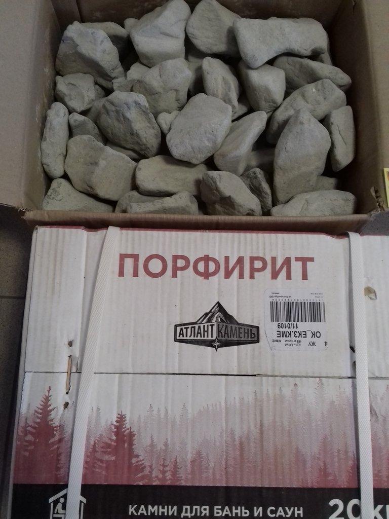 Камни для парной: Порфирит обвалованный (коробка 20 кг.) в Погонаж