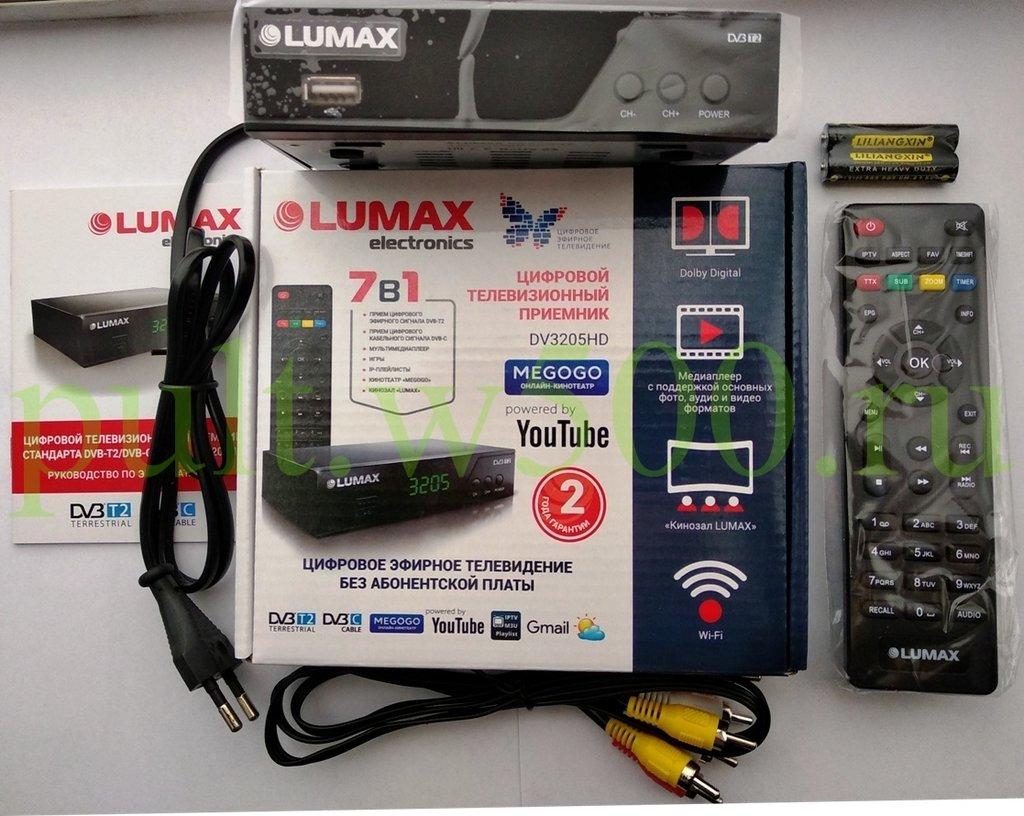 Цифровые  приставки, DVB-T2 Ресиверы: Цифровой приёмник ( металл, дисплей, 3 кнопки, БП внутренний, 3 RCA, пульт-15.5см, GX3235S)  LUMAX DV3205HD в A-Центр Пульты ДУ