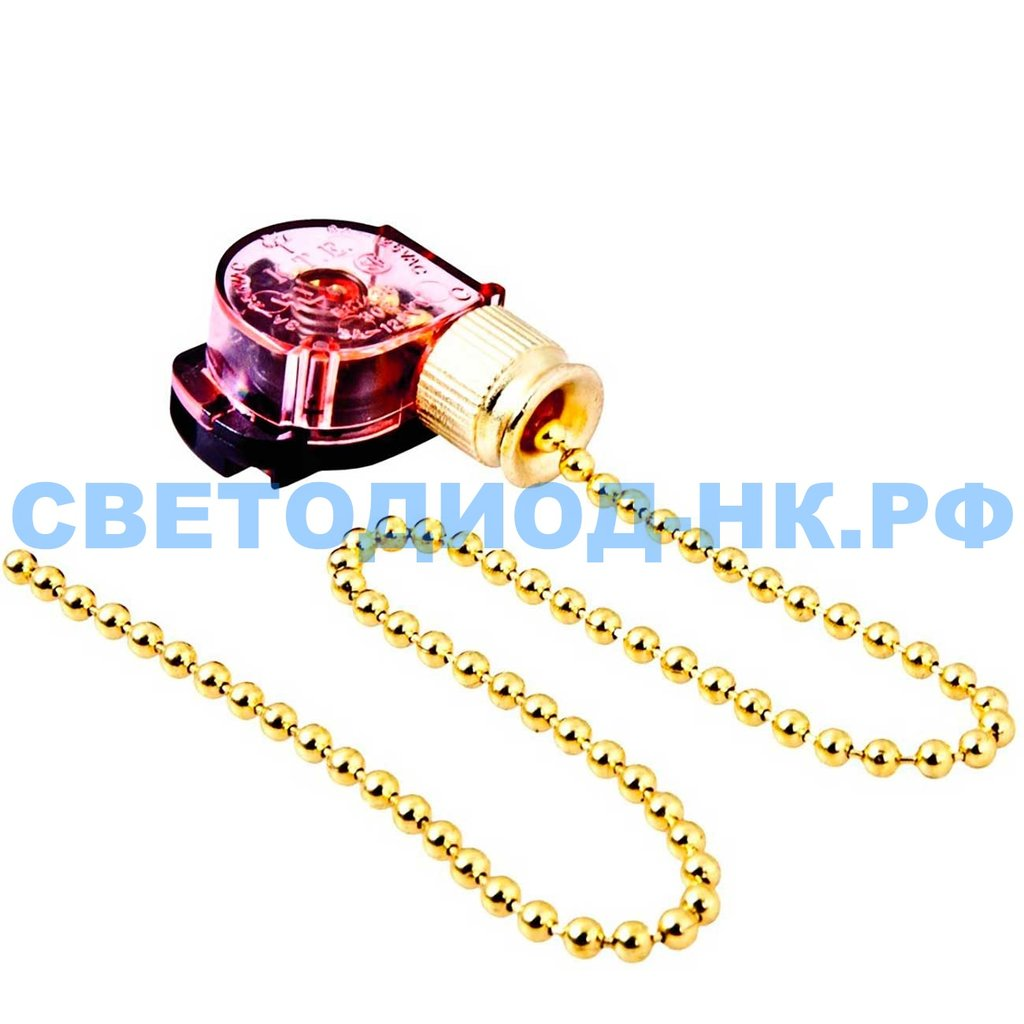 Выключатели, автоматы: Выключатель REXANT PROCONNECT для настенного светильника с цепочкой 270 мм, gold в СВЕТОВОД