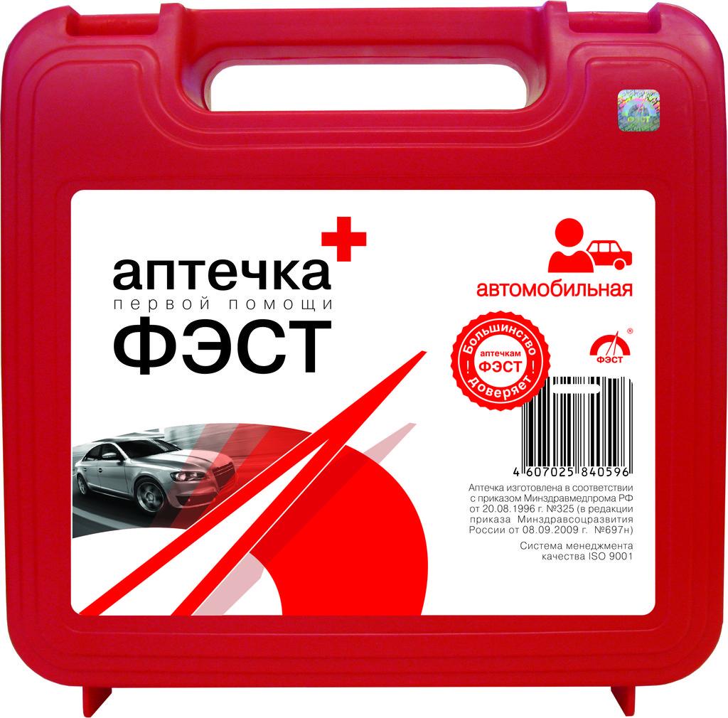 Запчасти для грузовиков Камаз: Аптечка автомобильная в Автодизель, ООО