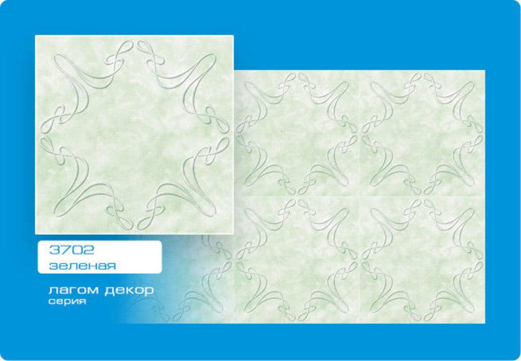 Потолочная плитка: Плитка ЛАГОМ ДЕКОР экструзионная 3702 зеленая в Мир Потолков
