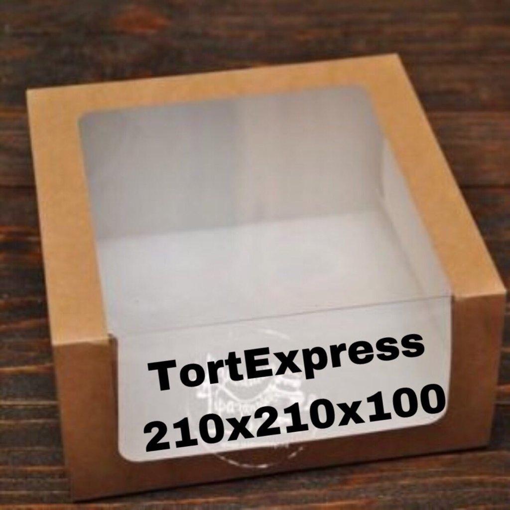 Упаковка: Коробка Стандарт 210х210х100 в ТортExpress
