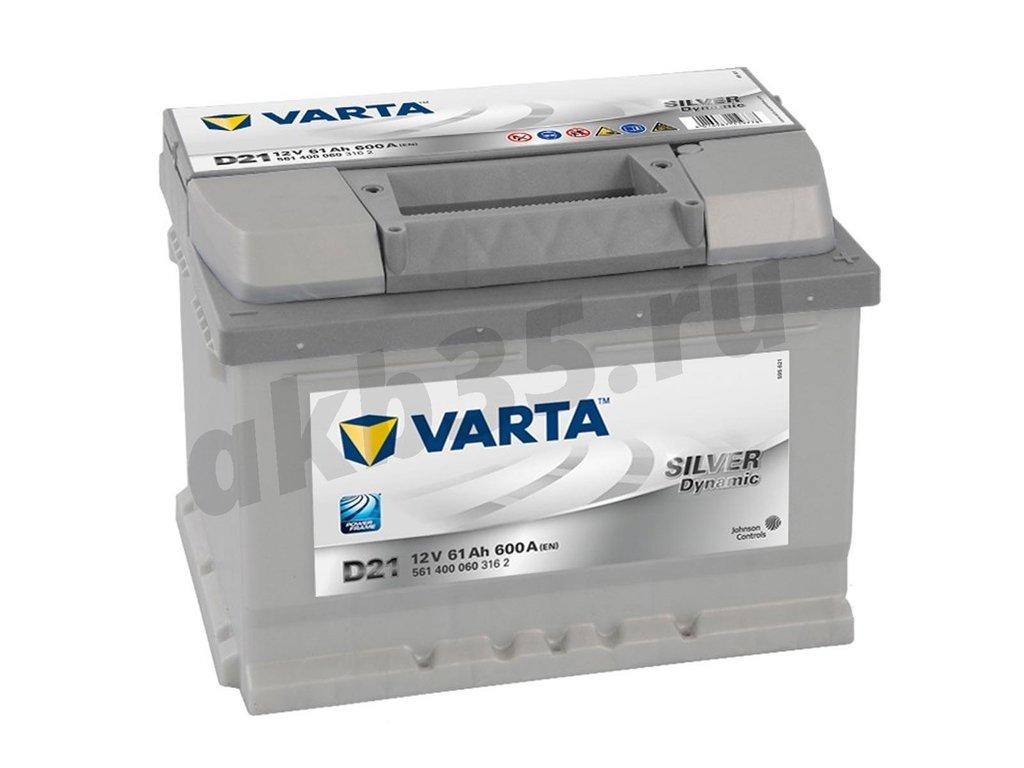 Аккумуляторы: VARTA 61 А/ч Обратный Низкий SILVER D21 (561 400 060) в Планета АКБ