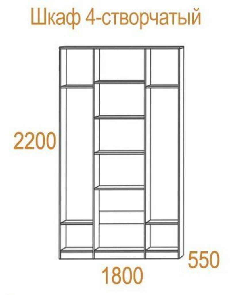 Шкафы для спальни: Шкаф 4-х створчатый Николь (1800) в Стильная мебель