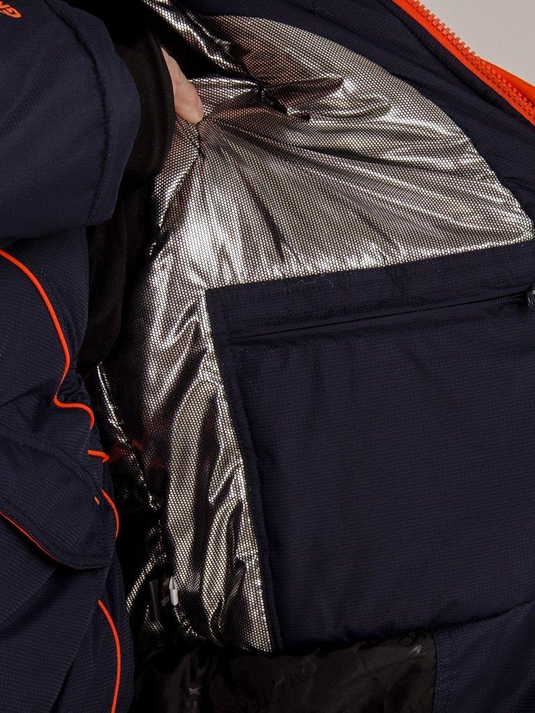 Экипировка и аксессуары: Костюм «Камчатка» (таслан, синий-оранж) GRAYLING -45 в Базис72