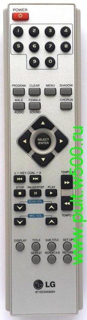 LG: Пульт LG 6710CDAG02A (DVD DKS-6100) оригинал в A-Центр Пульты ДУ