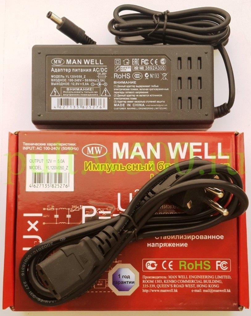 Блоки питания импульсные: Блок питания импульсный  12В  5,0А штекер 2.5*5.5  сетевой шнур (MAN WELL  YL120V050_Z ) в A-Центр Пульты ДУ