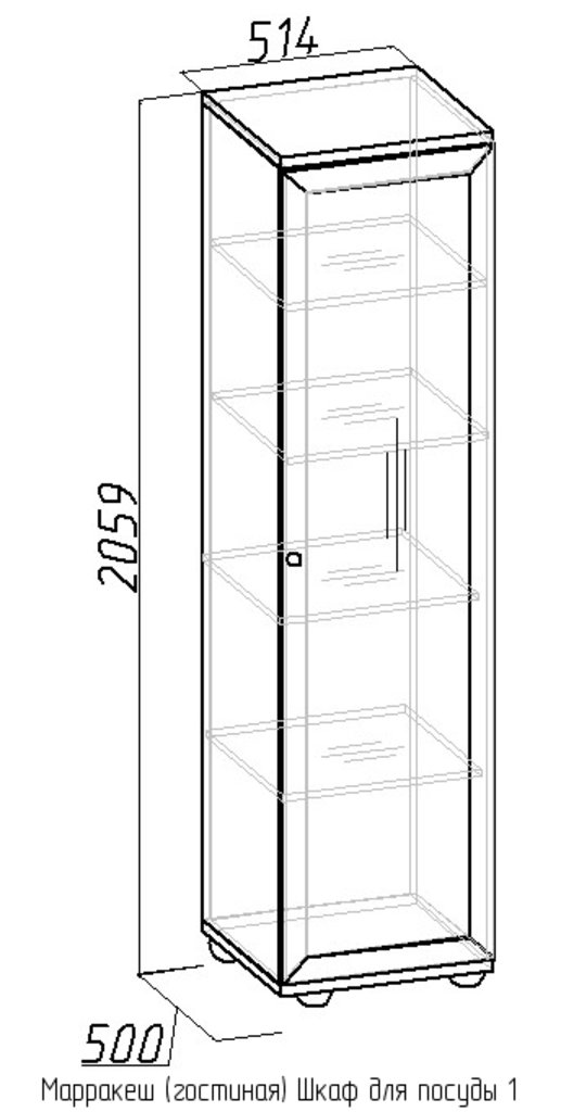 Буфеты и серванты: Шкаф для посуды 1 Марракеш в Стильная мебель