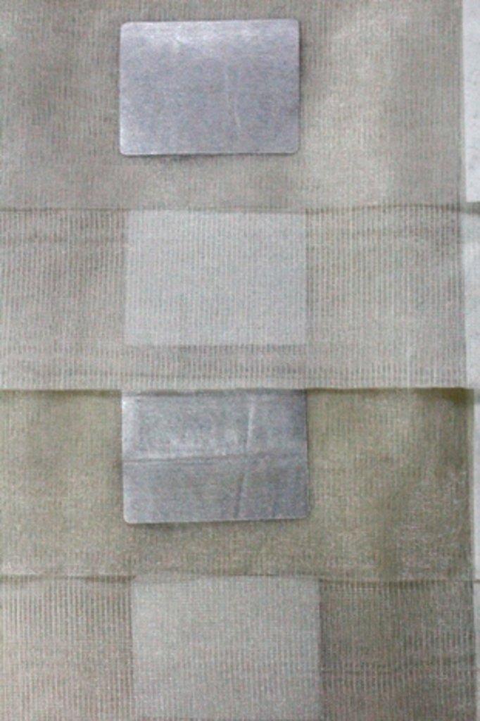 Ткани: Emozioni plain 900 в Салон штор, Виссон
