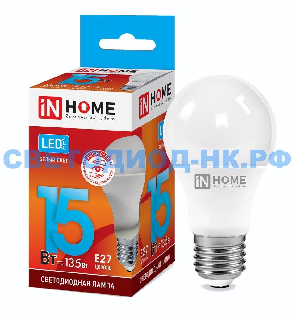 Цоколь Е27: Светодиодная лампа LED-A60-VC 15Вт 230В Е27 4000К 1350Лм IN HOME в СВЕТОВОД