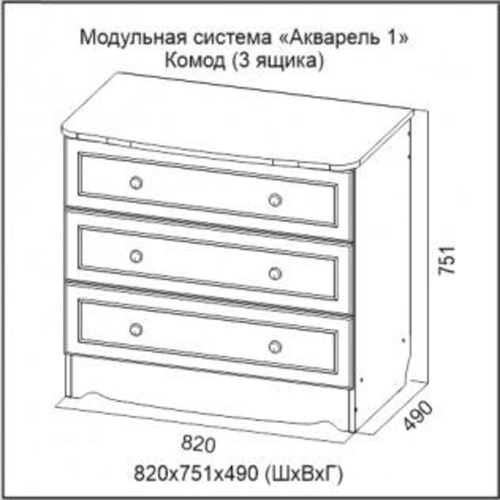 Мебель для детской Акварель 1: Комод (3 ящика) Акварель 1 в Диван Плюс