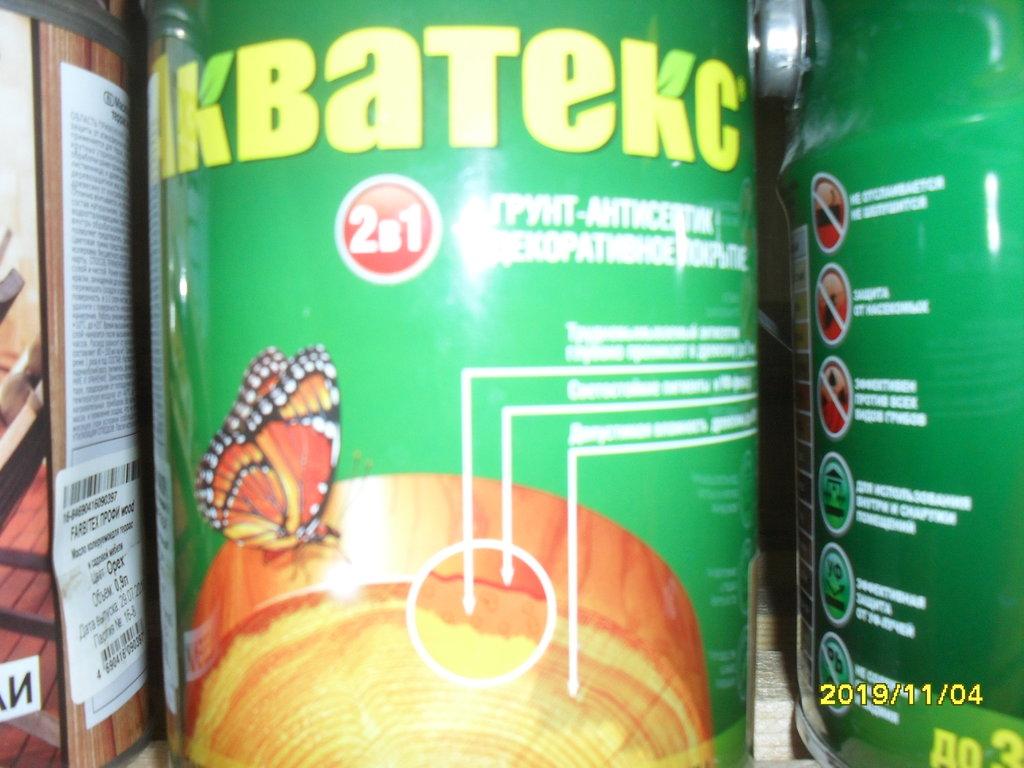 крепеж, утеплитель, обработка, прочее: защитно декоративное покрытие для древесины 0,8 кг в Погонаж
