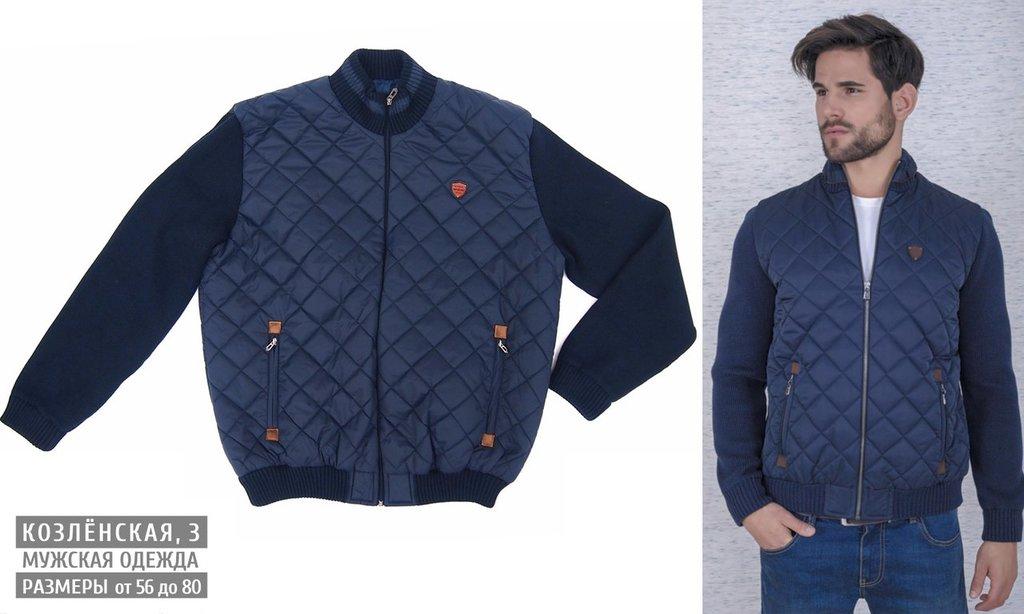 Толстовки: Мужская стеганная куртка-бомбер в Богатырь, мужская одежда больших размеров