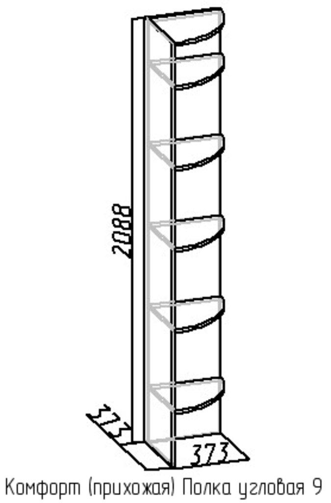 Книжные шкафы и полки: Полка угловая 9 Комфорт в Стильная мебель