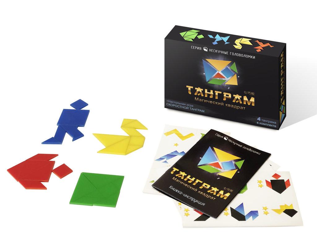 Игрушки для малышей: Нескучные игры 8028 Игра-головоломка Танграм в Игрушки Сити